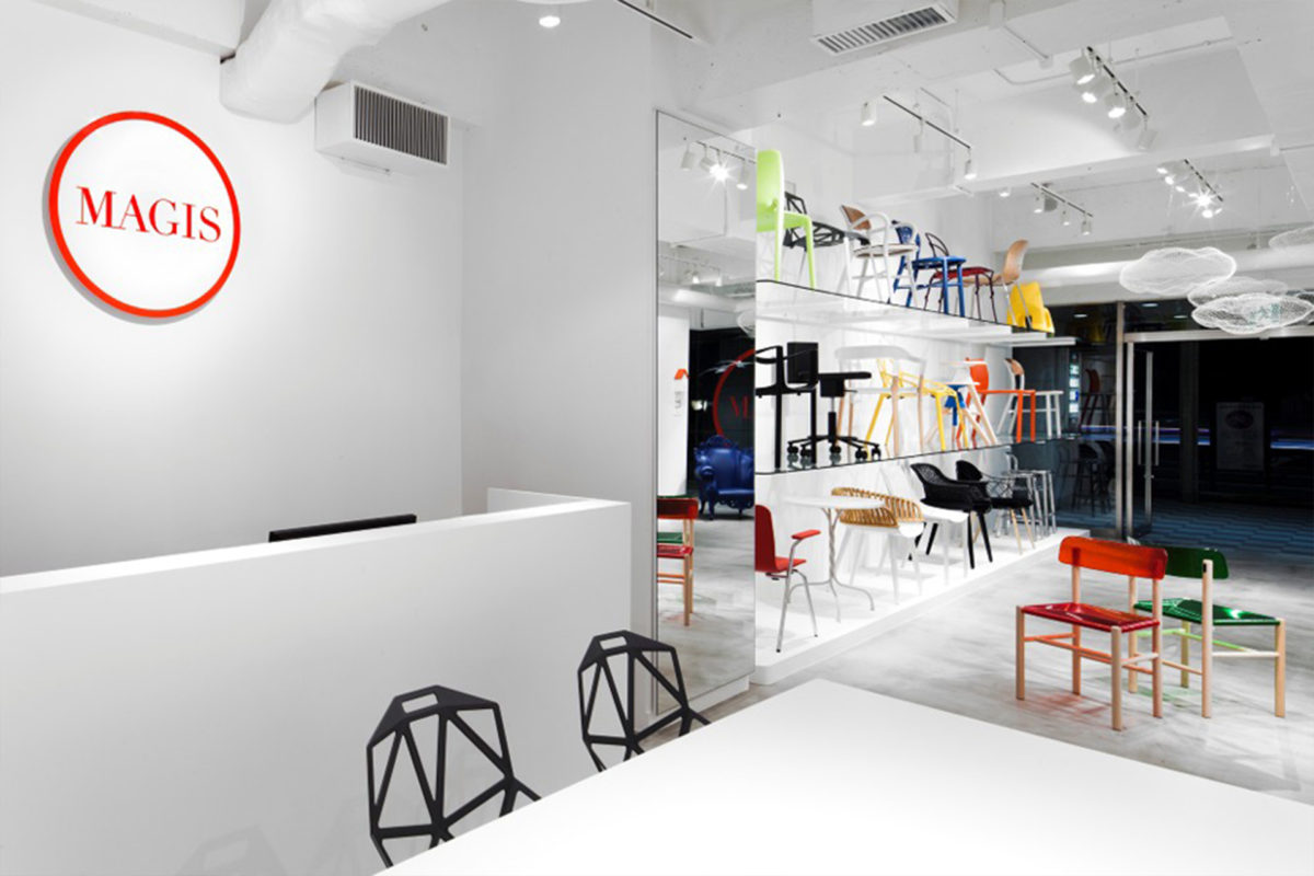 MAGIS NEWS Showroom Open_EN
