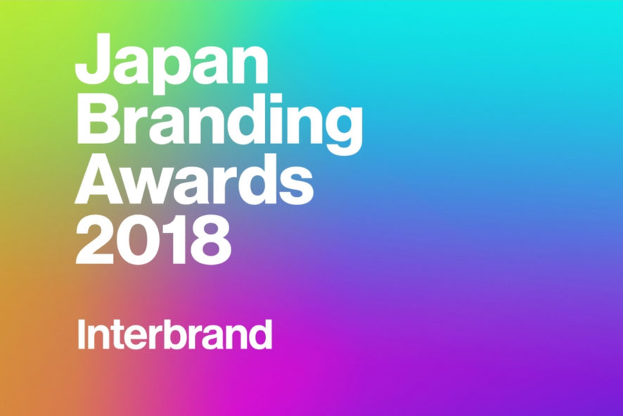 IPPUDO NEWS Japan Branding Awards 2018 Winning!