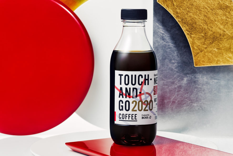 Seasonal Label design TOUCH-AND-GO COFFEE